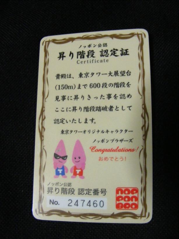 DSCF1304