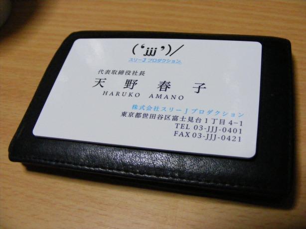 DSCF0566