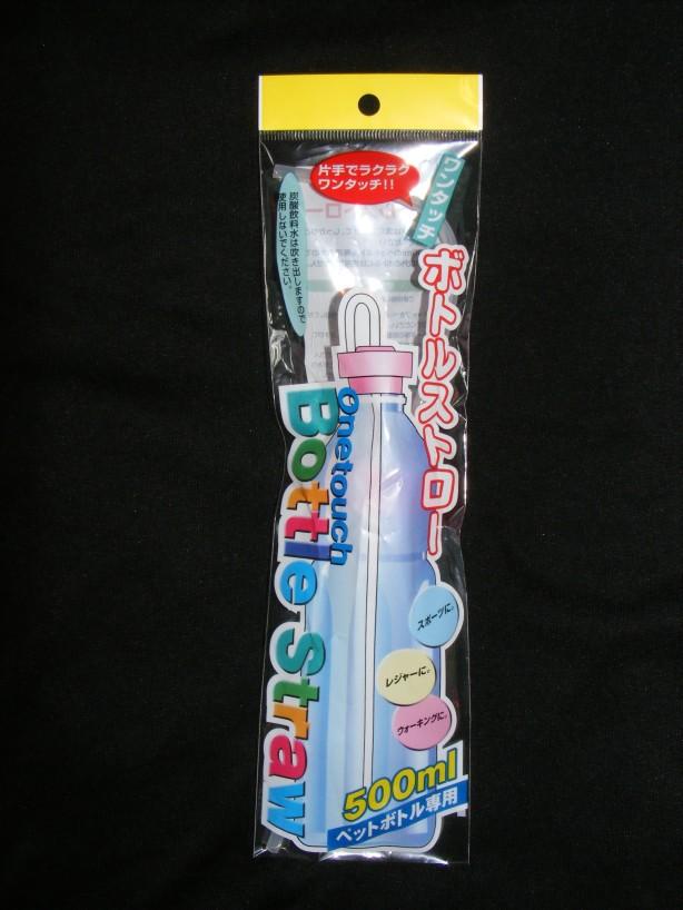DSCF0608