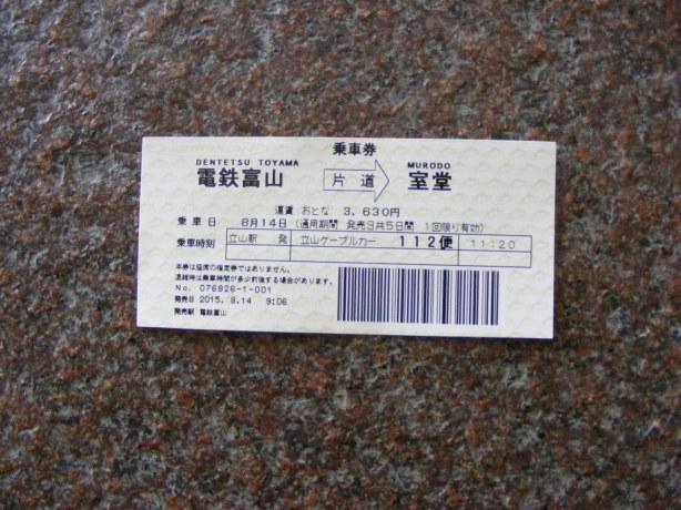 DSCF2947