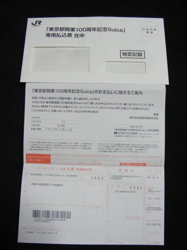 DSCF4330