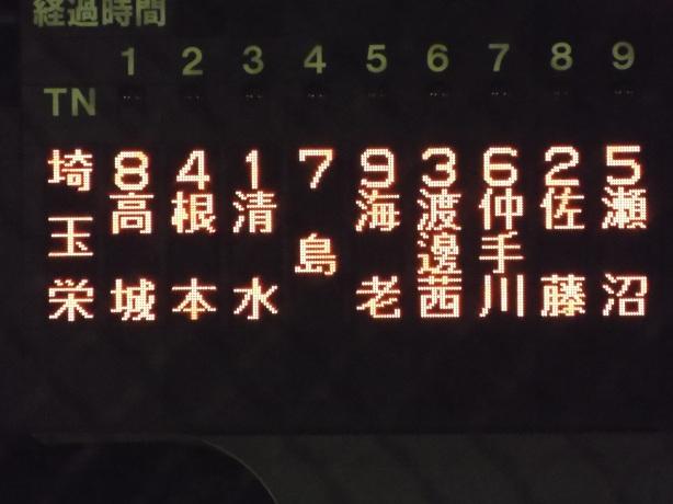 DSCF5306
