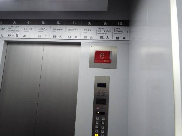 DSCF7914.JPG